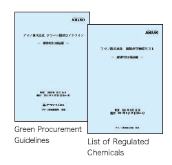 Green Procurement Guidelines, List of Regulated Chemicals