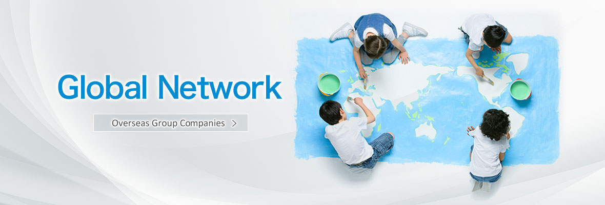 Global Network Overseas Group Companies
