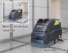 Cleaning Systems |Amano Corporation Japan