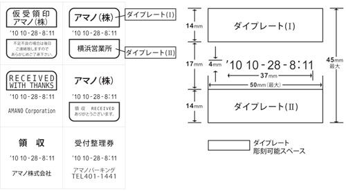 4700/4800シリーズ印字例
