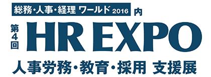 2016_HR.jpg