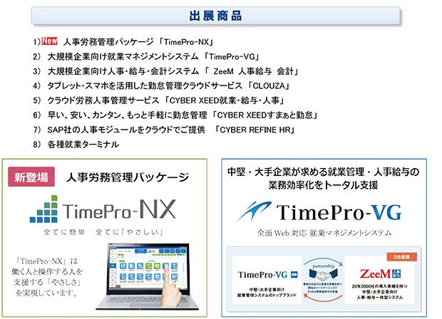 2016_HR_2.jpg