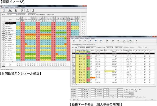 gamen_image.jpg