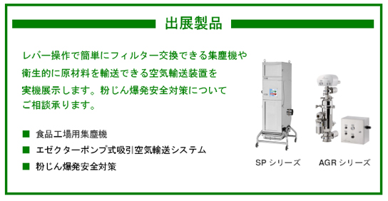 kankyo201410.jpg