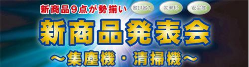 tenjikai201212.jpg