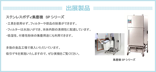 tp2016_2.jpg