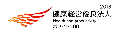 健康経営優良法人500_2018ロゴ