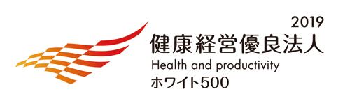 健康経営優良法人500_2019ロゴ